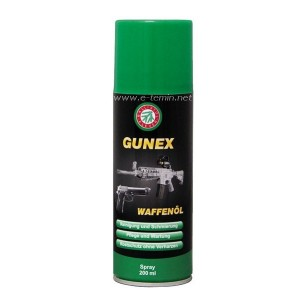 Ballistol Gunex Gun Care Sprey 200ml